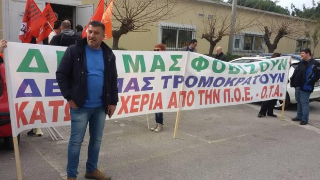 Μπαλασόπουλος και Τσούνης τρακας δικαστηρια