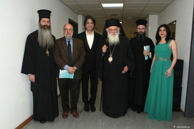 βραδιά μυσταγωγίας Νεκταρία Καραντζή  Βασίλης Τσαμπρόπουλος