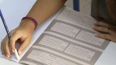 κατάργηση των Πανελλαδικών Εξετάσεων