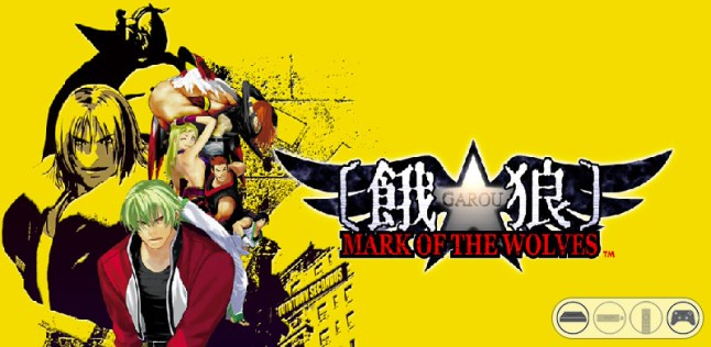 garou-mark-of-wolves-app-header
