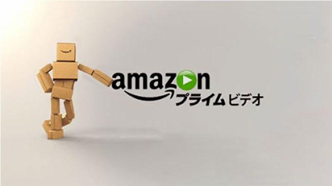 amazon-prime-instant-video-japan