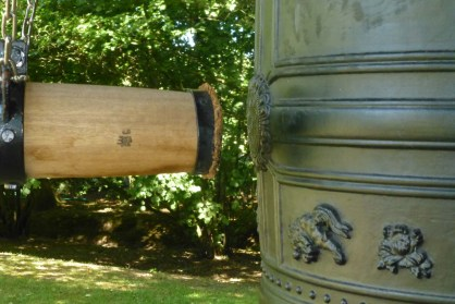 FT 170611 JAPANSE TUIN Leo van Boxsel (6)