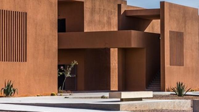 انطلاق المدرسة الوطنية للهندسة المعمارية بأكادير