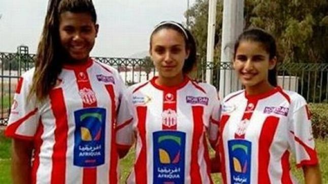 3 لاعبات من حسنية أكادير في تجمع المنتخب الوطني لأقل من 17 سنة