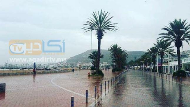 مقاييس الأمطار المسجلة بأكادير وتيزنيت وأيت ملول خلال الـ24 ساعة الماضية