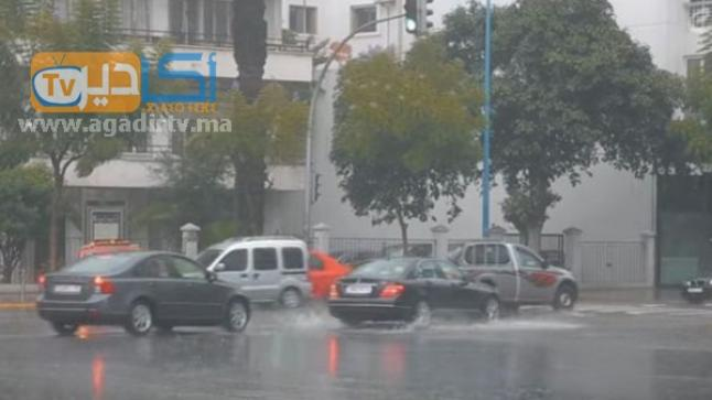 مقاييس الأمطار المسجلة بسوس وباقي المناطق خلال الـ24 ساعة الماضية