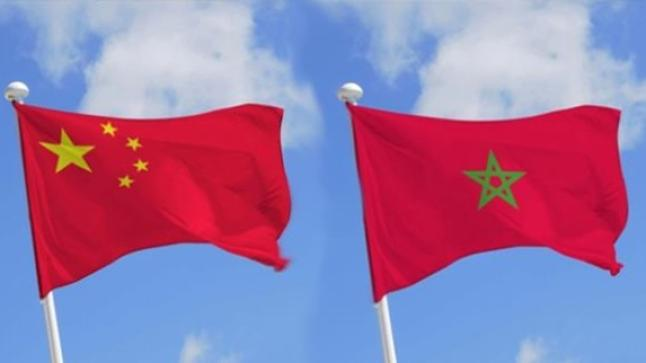 أكادير تحتضن المنتدى الثاني للصداقة المغربية الصينية