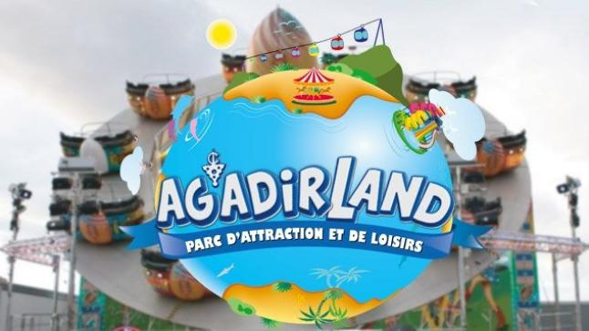 """مشروع """"أكادير لاند"""" باسمه الجديد تنطلق فيه الأشغال بعد أيام"""