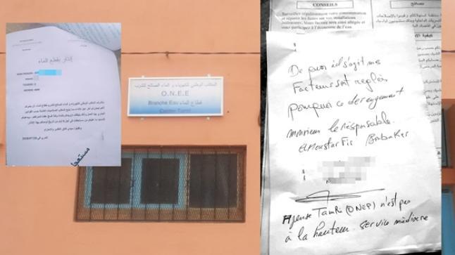 """أكادير: مواطن يطالب إدارة """"ONEP"""" بالإعتذار بعد انذار غريب و مستعجل بقطع الماء"""