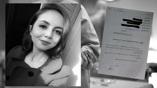 طالبة صحفية من أكادير تعلن تبرعها بأعضائها بعد الوفاة