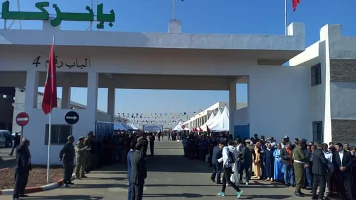 FB IMG 1553855159600 - أكادير تيفي- التلفزة الالكترونية الجهوية الأولى بالمغرب