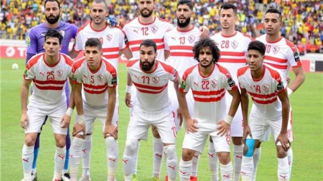 الزمالك المصري يعلن قائمته لمواجهة حسنية أكادير في كأس الكاف
