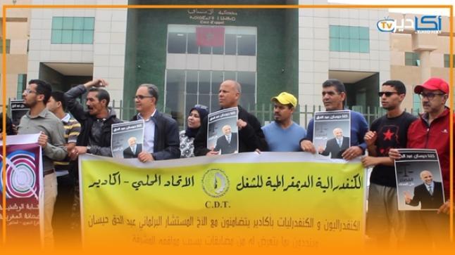 محاكمة 4 صحفيين تُخرج رجال الإعلام بسوس للاحتجاج أمام محكمة الاستئناف (فيديو)