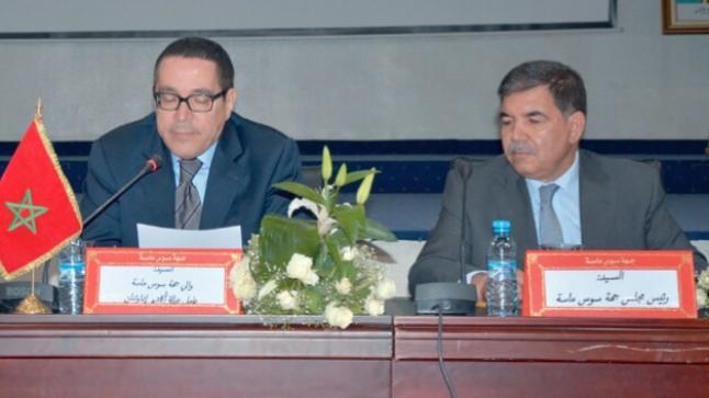 قرارات ذات صلة بالتنمية الاقتصادية ضمن برنامج مجلس جهة سوس ماسة في الدورة العادية لشهر يوليوز