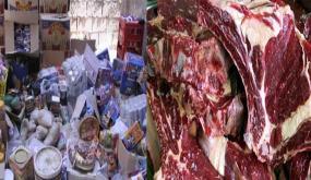 """""""لونسا"""" حجز وإتلاف 972 طنا من المواد الغذائية الفاسدة"""