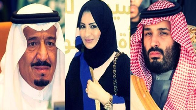 محكمة باريس تقضي بالسجن في حق ابنة ملك السعودية