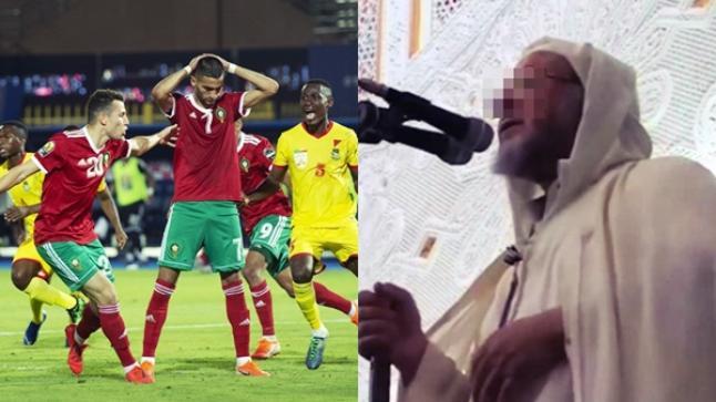 توقيف إمام مسجد باشتوكة بسبب المنتخب الوطني