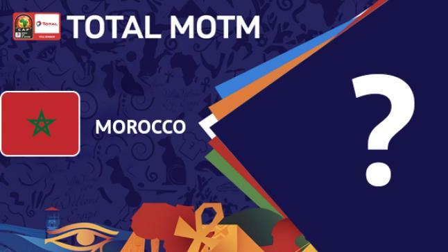 اختيار أفضل لاعب في مباراة المغرب وجنوب أفريقيا (فيديو)