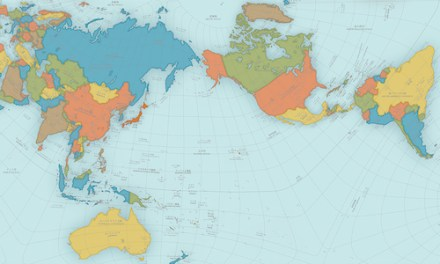 ATG Quirkies: A New Way To Unfold the Globe Into a Map