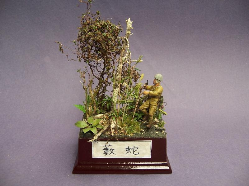 readers gallery chas snake in the bush diorama agapemodels com