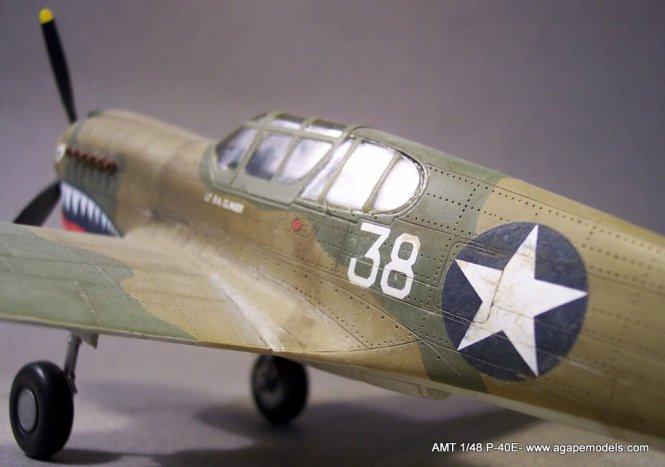 AMT_1-48_P-40E-08