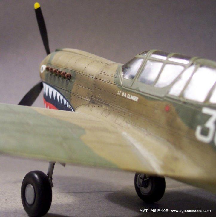 AMT_1-48_P-40E-09