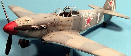 1-48-eduard-yak-3