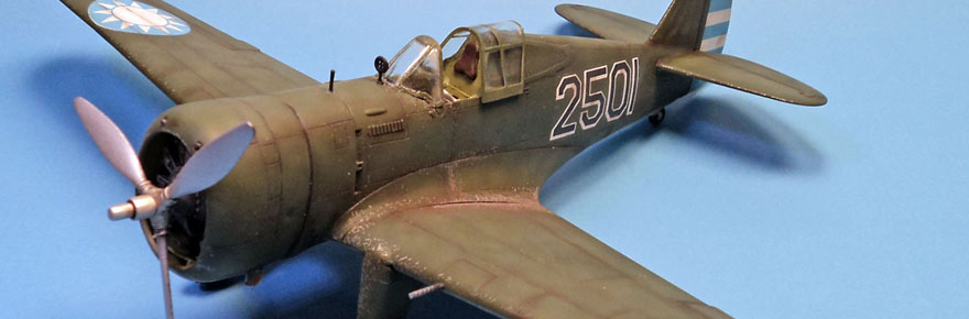 hobbycraft-1-48-curtiss-hawk-75-chinese-markings-cover