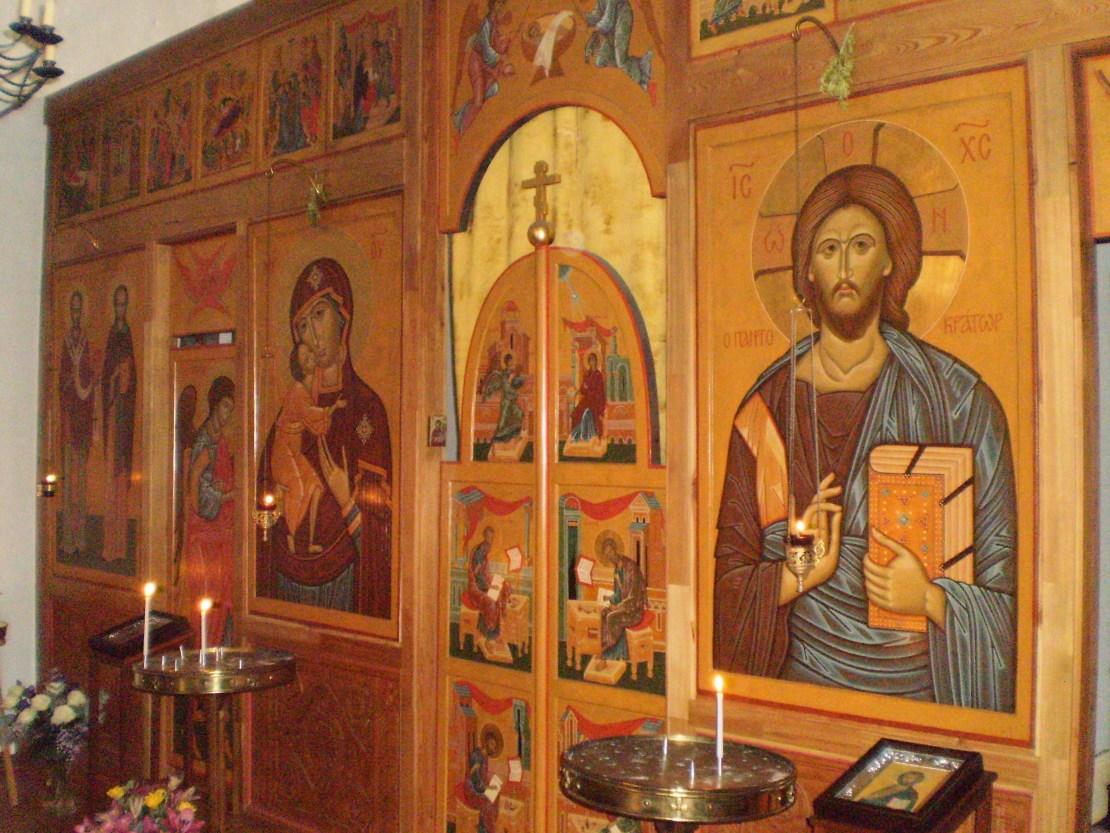 Iconostasis Temple Veil