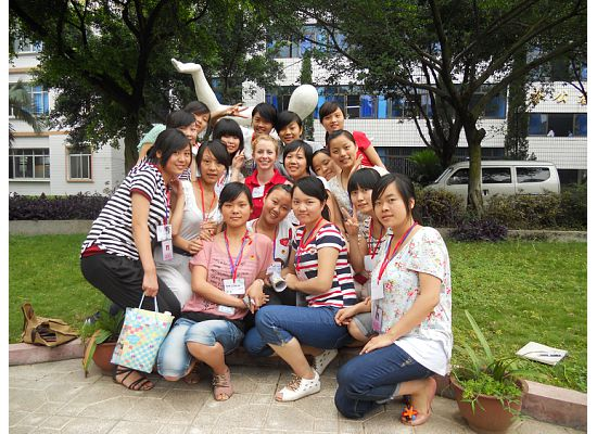 teachers-college-2