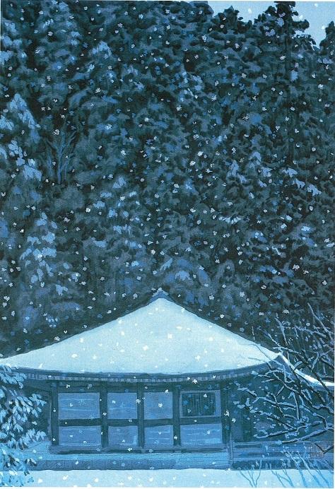 東山魁夷 室生暮雪 木版画 43.0×30.3 ㎝