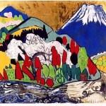片岡球子「芦ノ湖の富士」(リトグラフ)