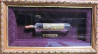 ロドの香水