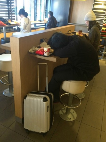 sleepingmacdonalds
