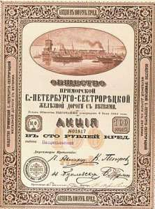 """Primorskaya railroad"" Russian Stock"