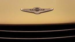 Aston-Martin-Lagonda-Taraf-2-680x384