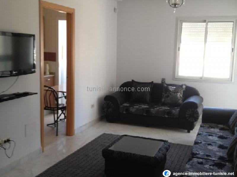 Ennasr Tunisie vente achat location appartement terrain maison villa Tunis