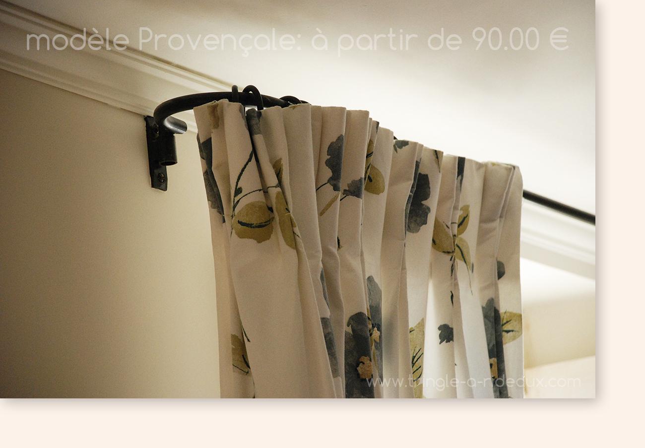tringle a rideau pour porte