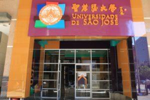 Educação: Encontro dos reitores das Universidades chinesas com os de língua portuguesa