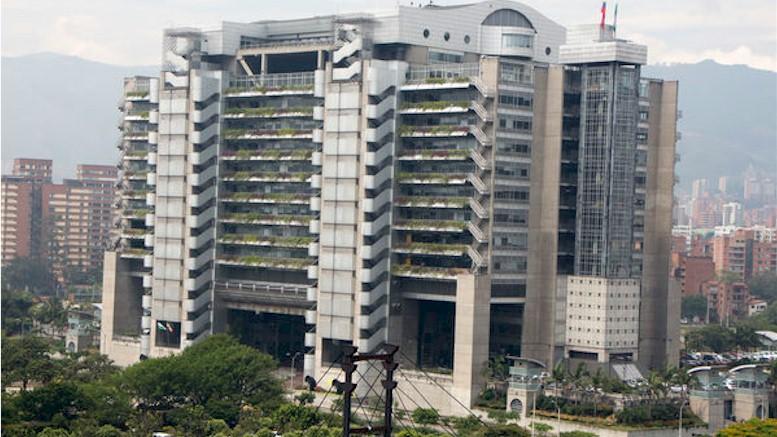 """Moody's subió calificación internacional de riesgo a """"Baa2"""" a EPM"""