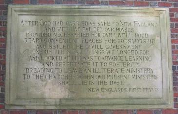 Johnson Gate at Harvard