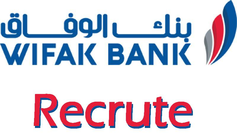 Concours WIFAK BANK - بنك الوفاق : مناظرة خارجية لإنتداب موظفين