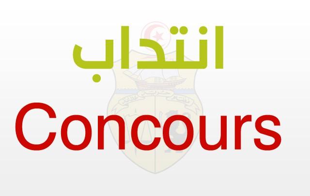 انتداب 870 عون أمن اداري
