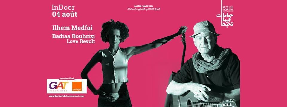 Ilhem Medfai & Badiaa Bouhrizi à Hammamet
