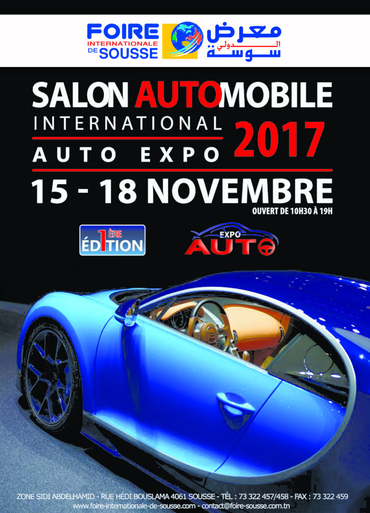 Salon  de l'automobile AUTO EXPO Sousse 2017