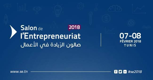 Salon de l'Entrepreneuriat 2018 | Tunisie