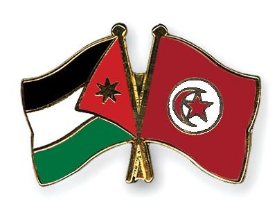 منتدى إقتصادي تونسي-أردني
