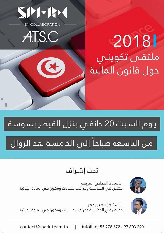 Journée Loi De Finances 2018