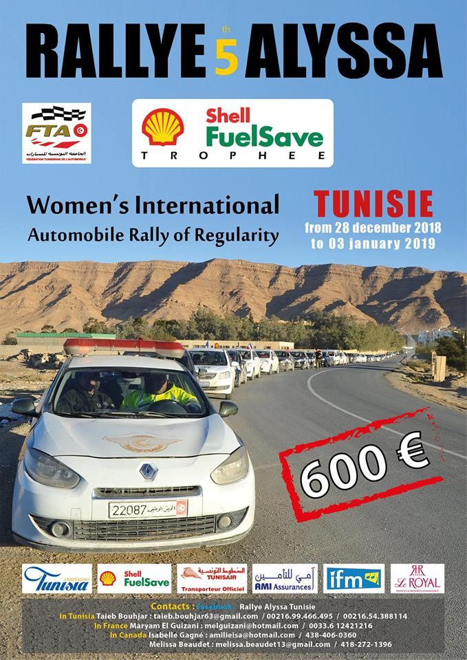 Rallye Alyssa Tunisie 2018
