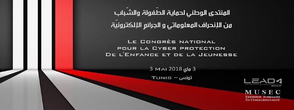 Le Congrès National pour la Cyber protection de l'Enfance